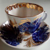Golden Garden kahvikuppi tasseineen. Lomonosov