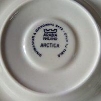 Arctica kahvikupin asetti, Arabia